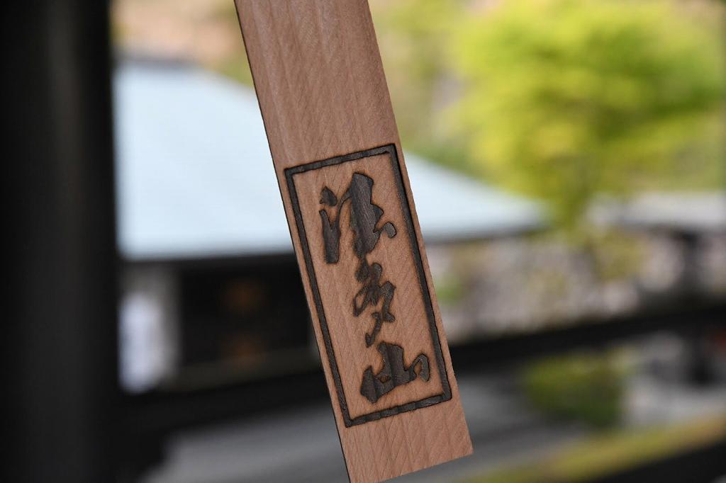 願かけ風鈴(木製)